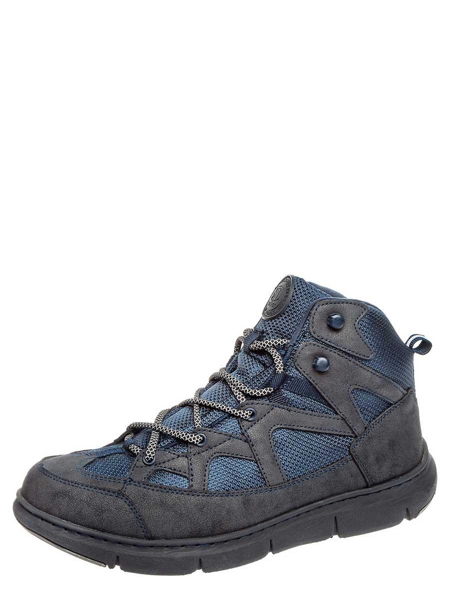 Ботинки мужские 188050/05-02 без рядов
