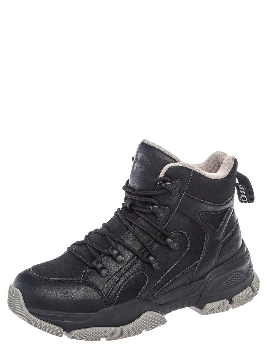 Ботинки женские 198560/04-01