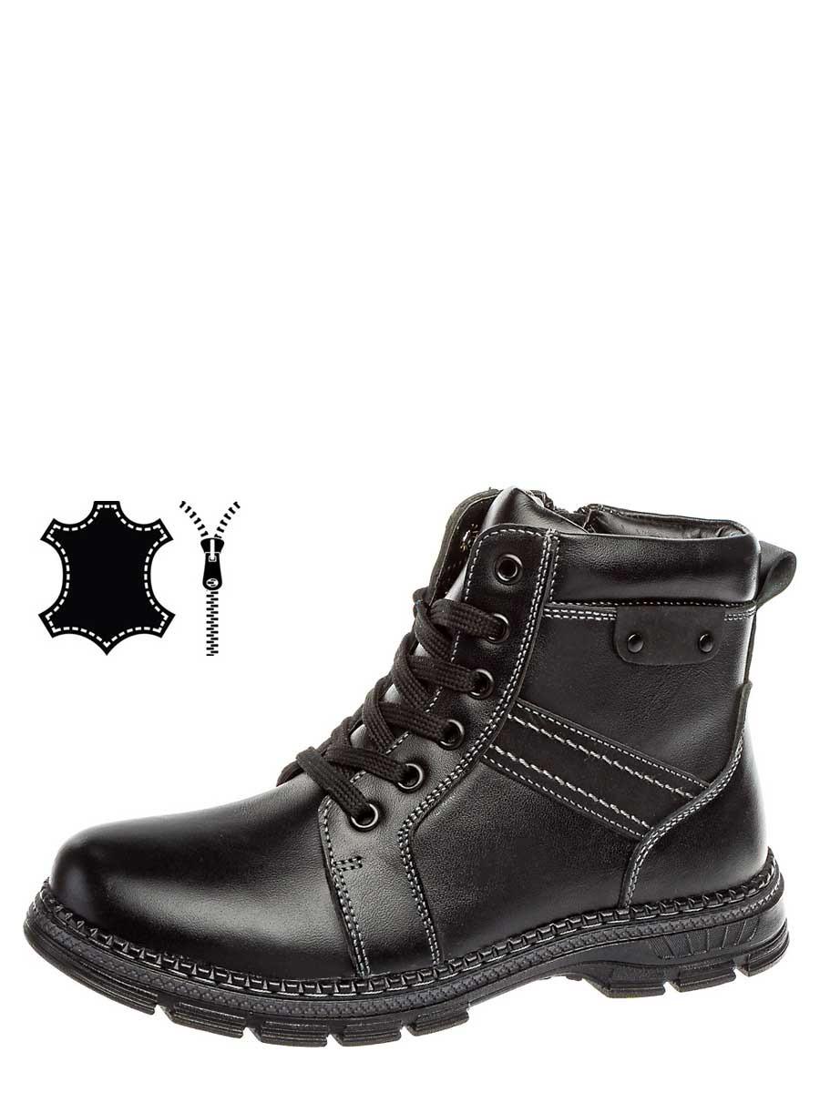 Ботинки, детские (для мальчиков) 288224/01-01 без рядов