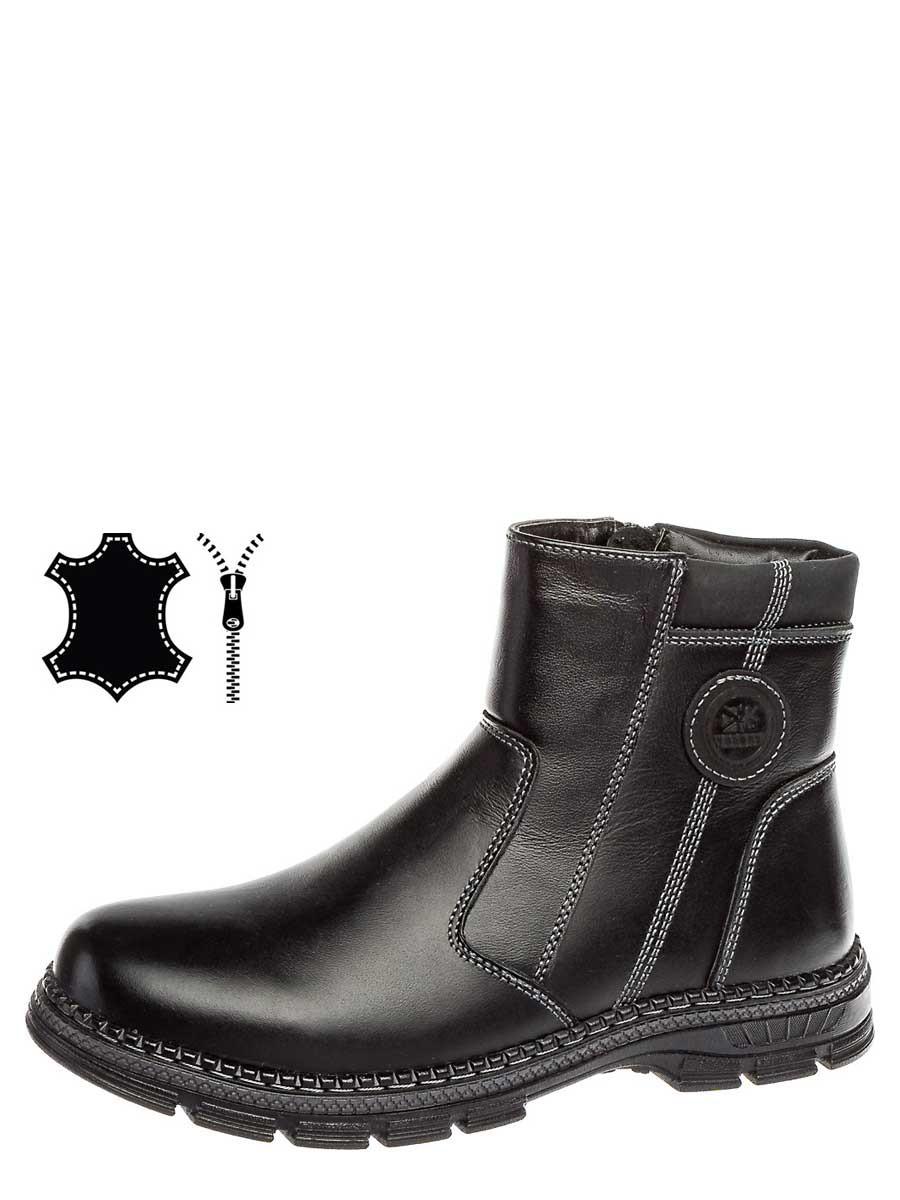 Ботинки, детские (для мальчиков) 288225/01-01 без рядов