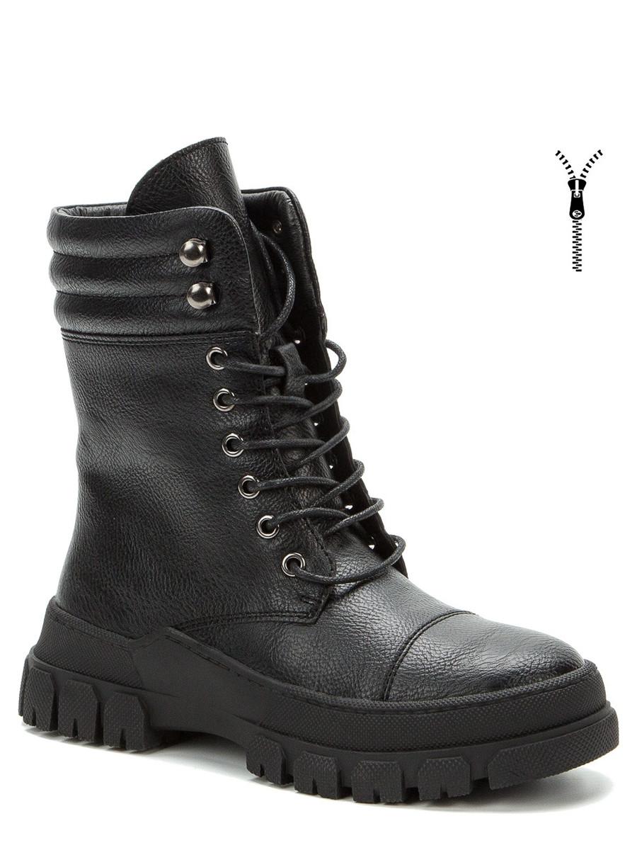 Ботинки детские (для девочек) 508581/01-01