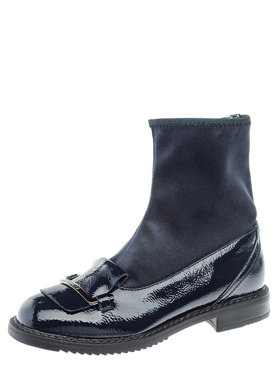 Ботинки, детские (девочки) 588608/03-03 без рядов