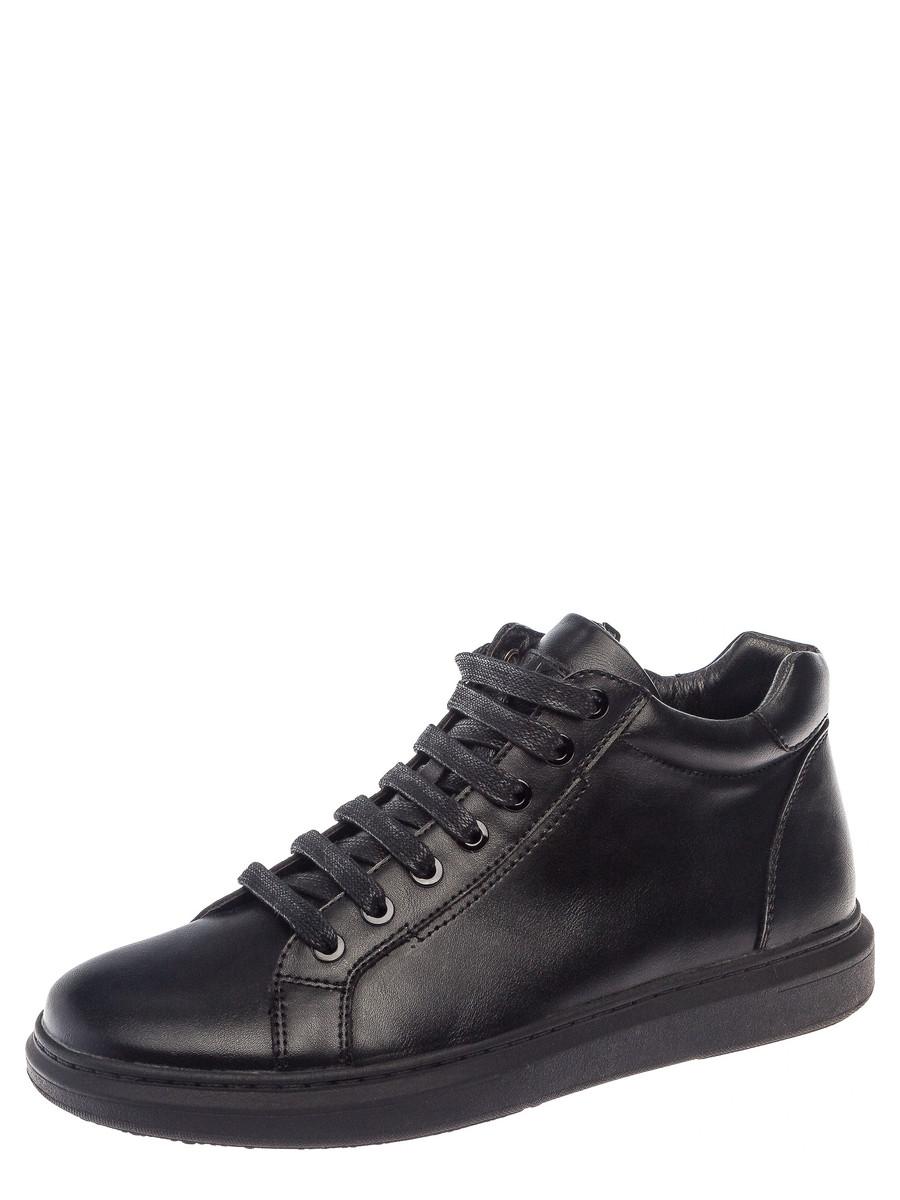 Ботинки подростковые (для мальчиков) 598268/05-01