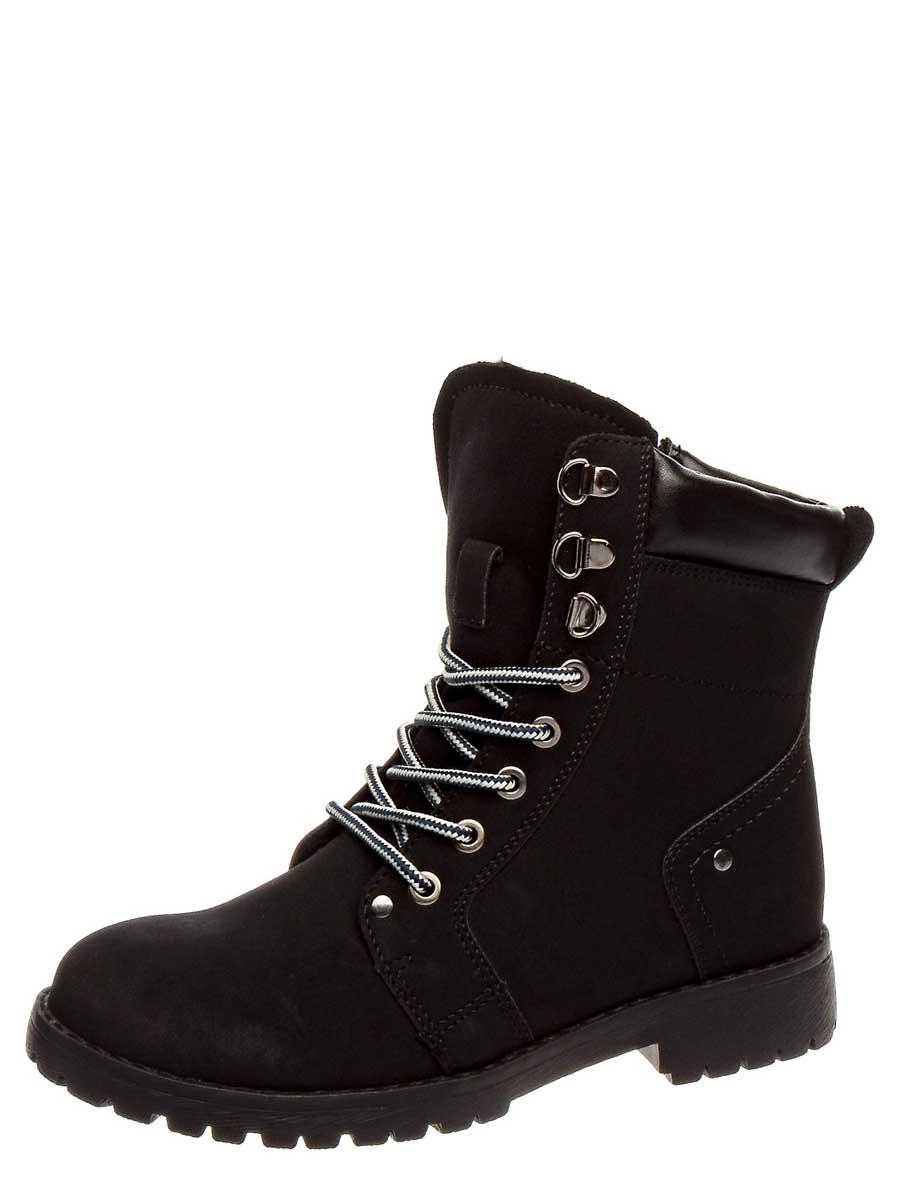 Ботинки, женские 888138/05-02 без рядов