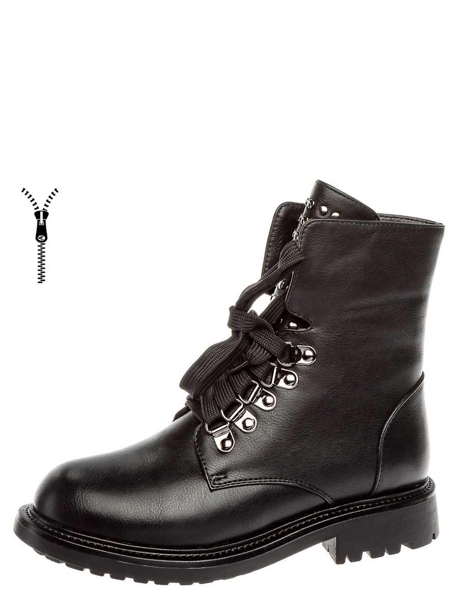 Ботинки, детские (для девочек) 988326/06-01 без рядов
