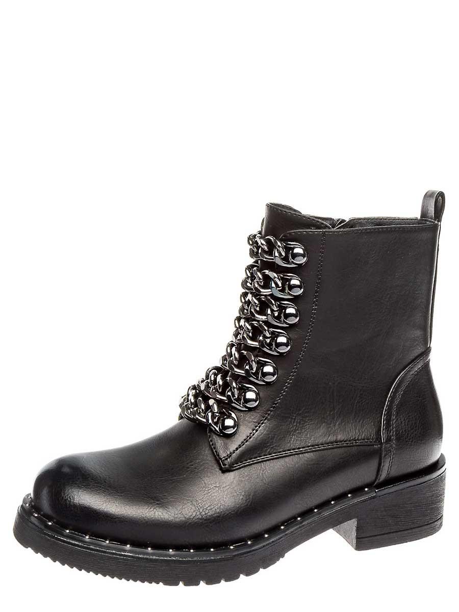 Ботинки, женские 988801/01-01 без рядов