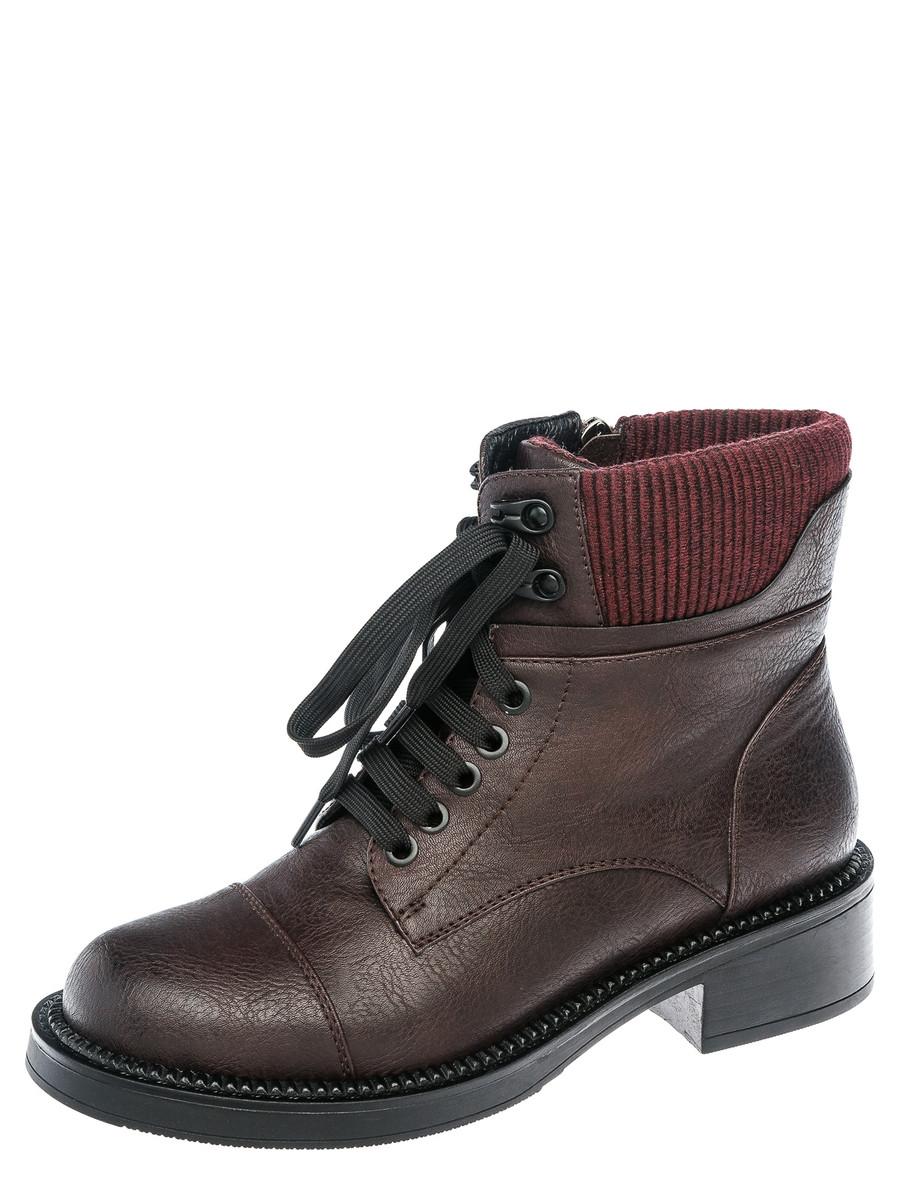 Ботинки, женские 998015/04-05 без рядов