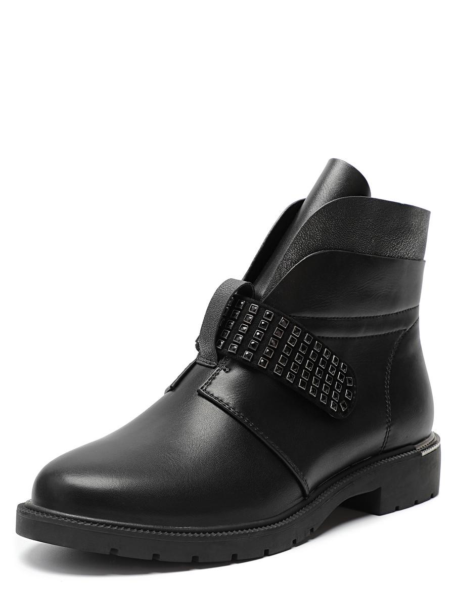 Ботинки, женские 998726/01-01 без рядов