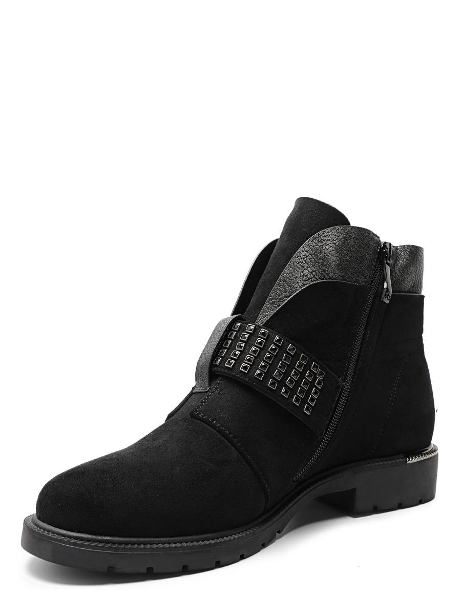 Ботинки, женские 998726/01-02 без рядов