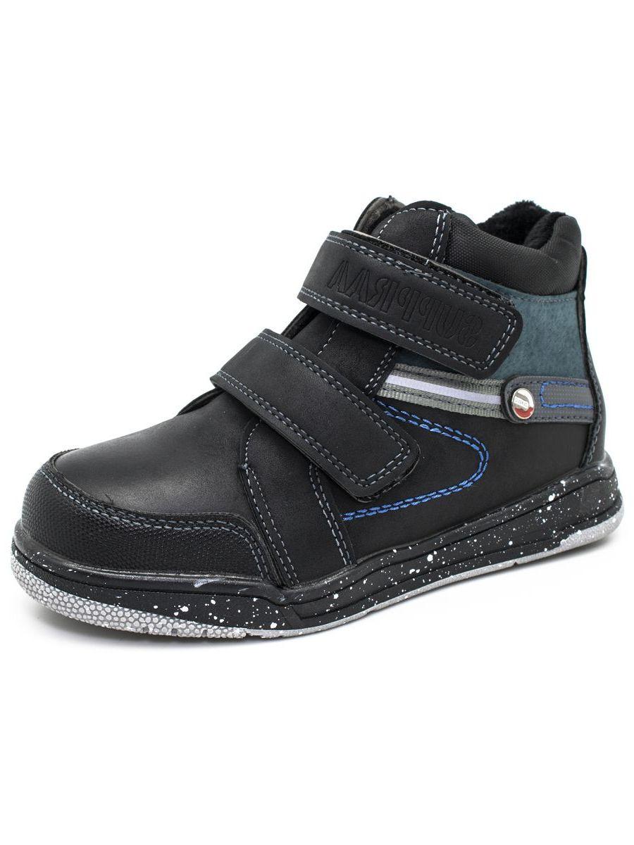 Ботинки, детские (для мальчиков) JON-C91020-0 без рядов