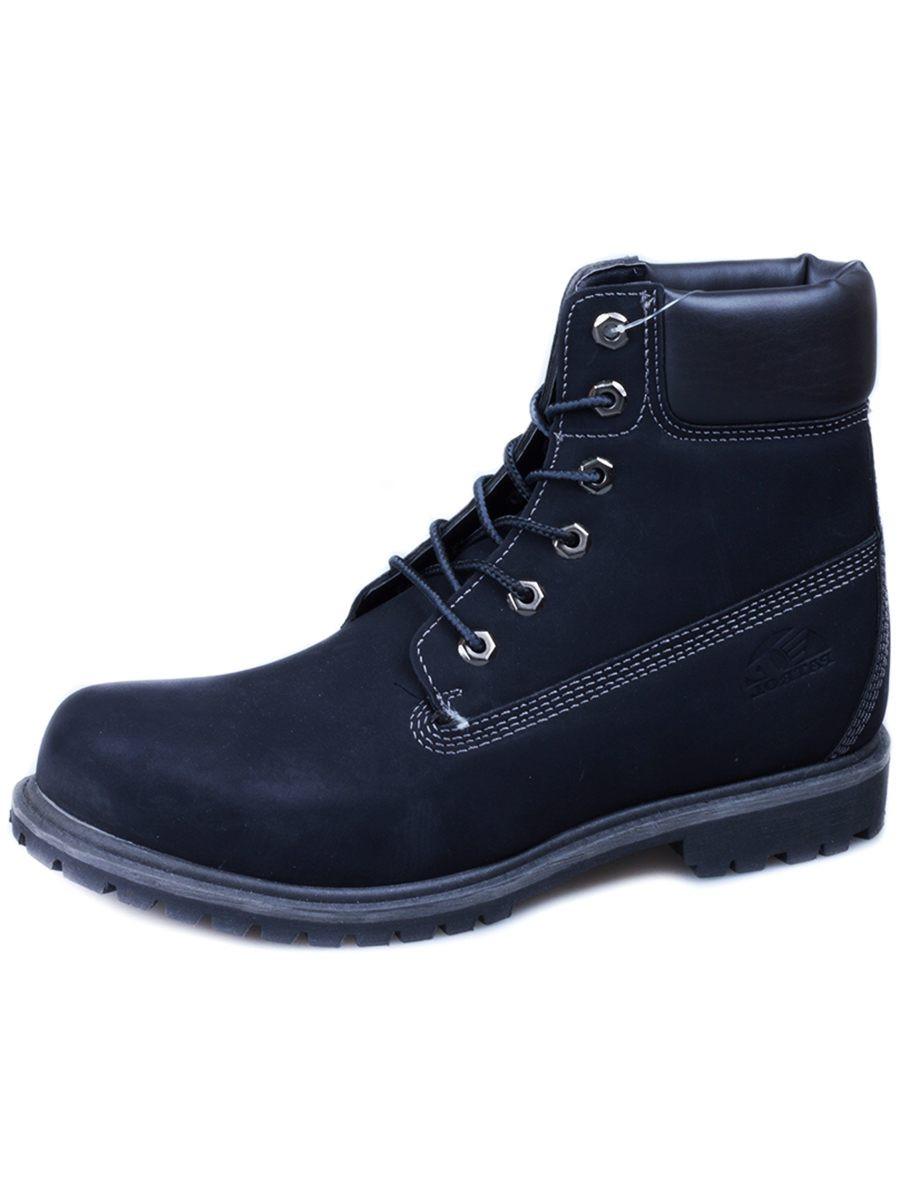ботинки Patrol Pat-409-200IM-19w-04-1