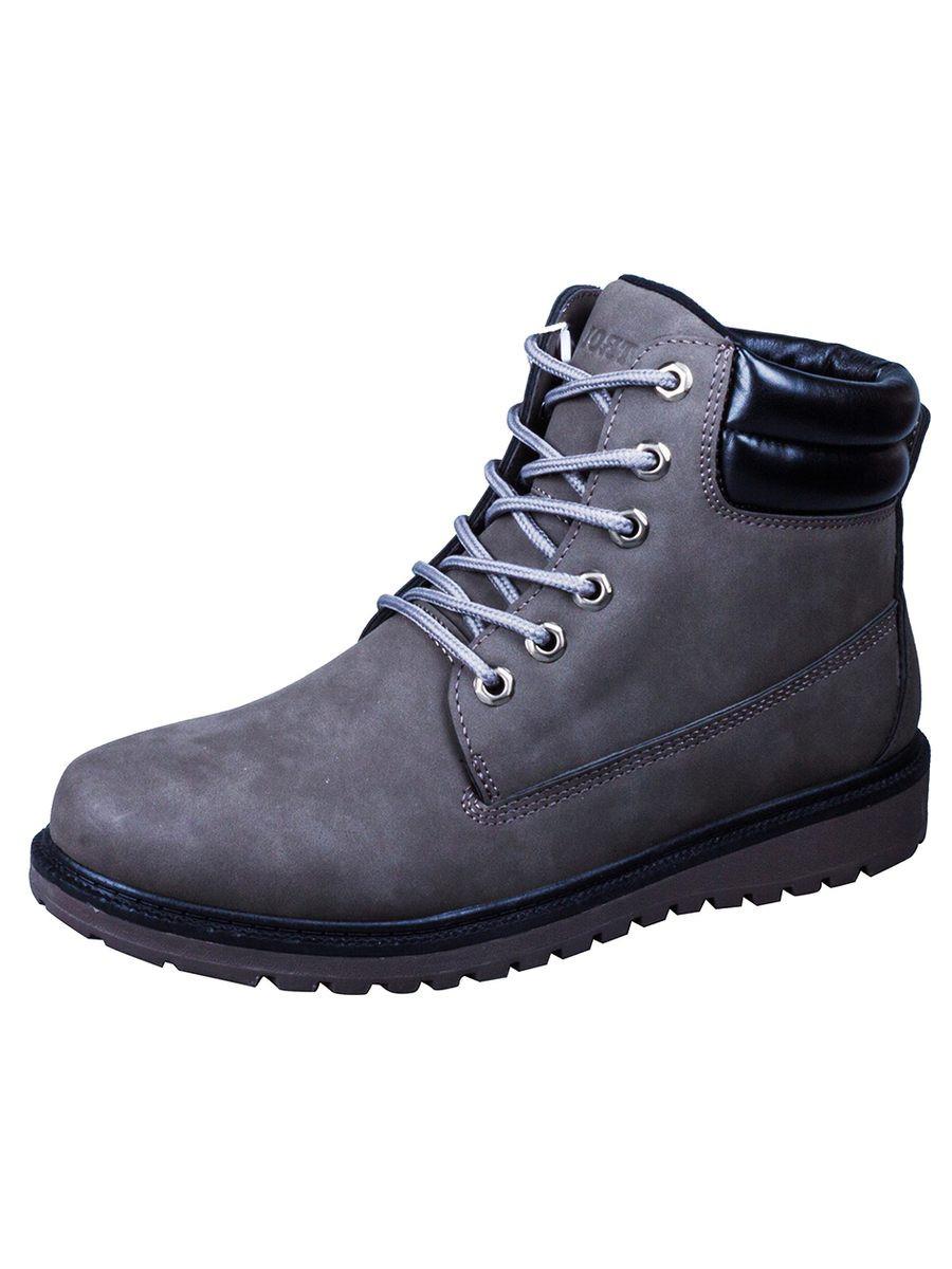 ботинки Patrol Pat-483-905IM-19w-04-43