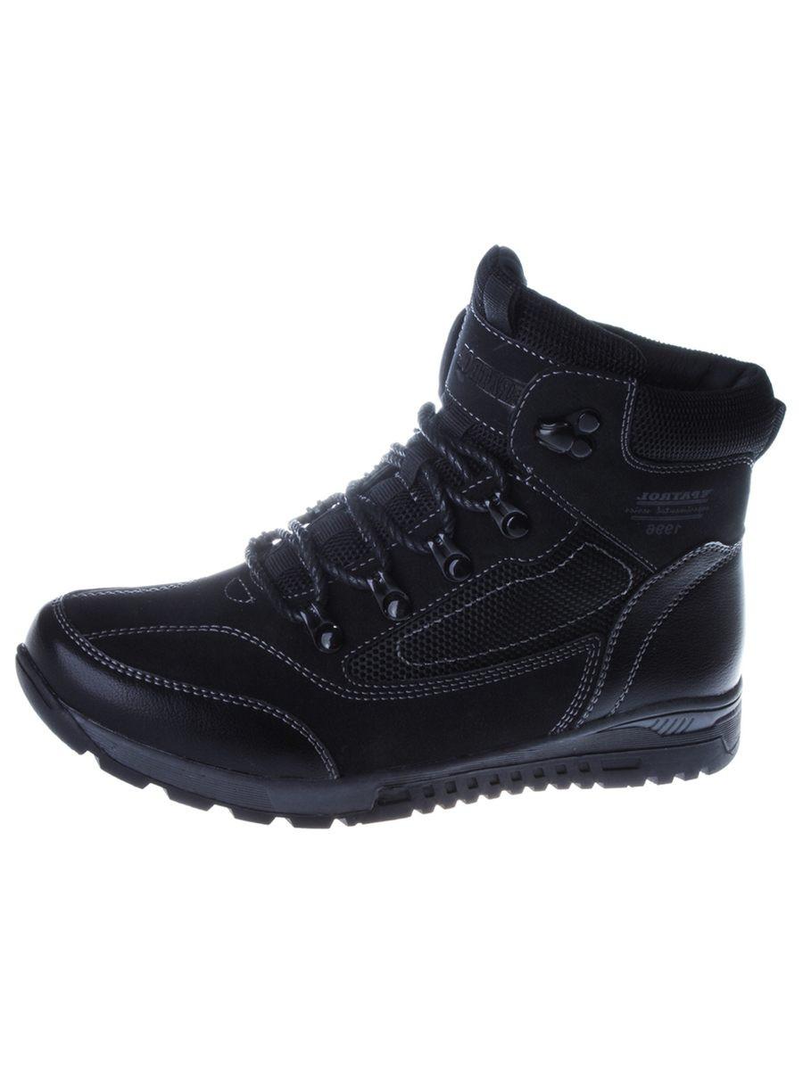 ботинки Patrol Pat-754-670TM-19w-01-1