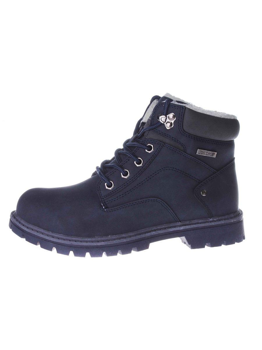 ботинки Patrol Pat-763-108PIM-19w-04-16