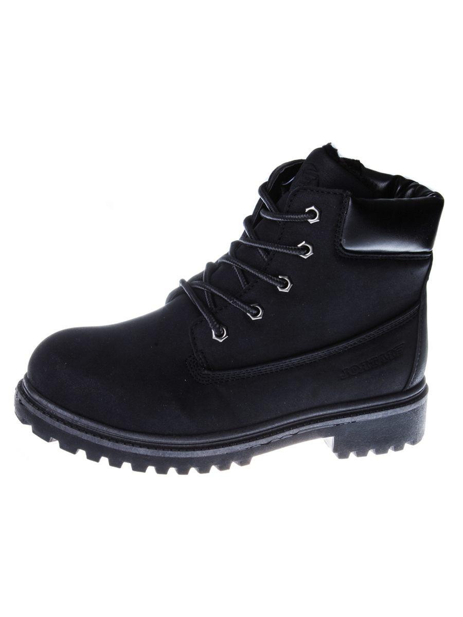 ботинки Patrol Pat-764-025IM-19w-04-1