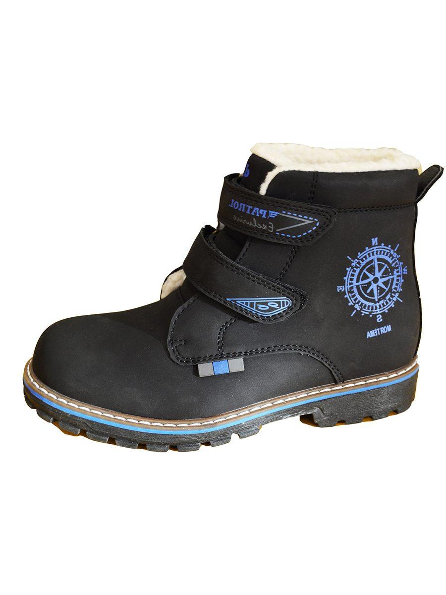 ботинки Patrol Pat-953-002IM-19w-01-1