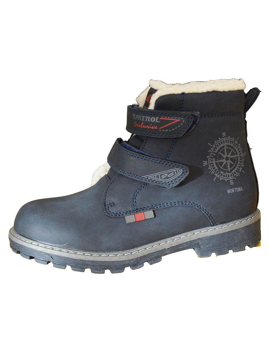 ботинки Patrol Pat-953-002IM-19w-01-16