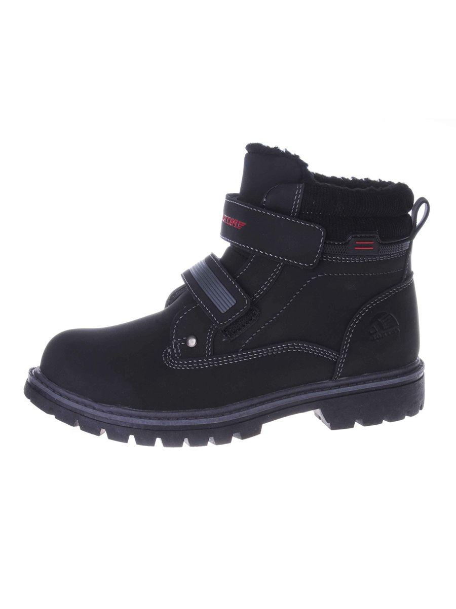 ботинки Patrol Pat-963-085PIM-19w-04-1