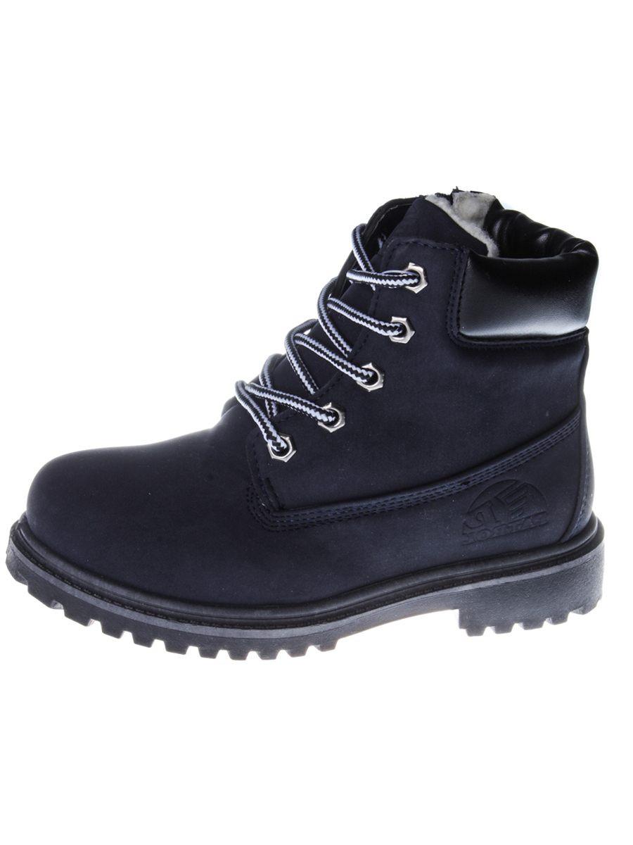 ботинки Patrol Pat-964-024IM-19w-04-16