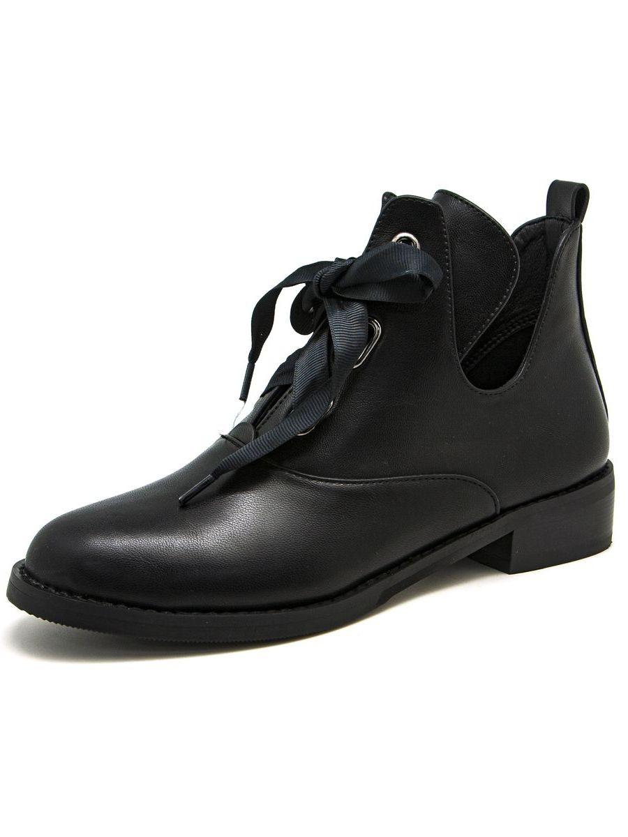 Ботинки женские ROS-M572