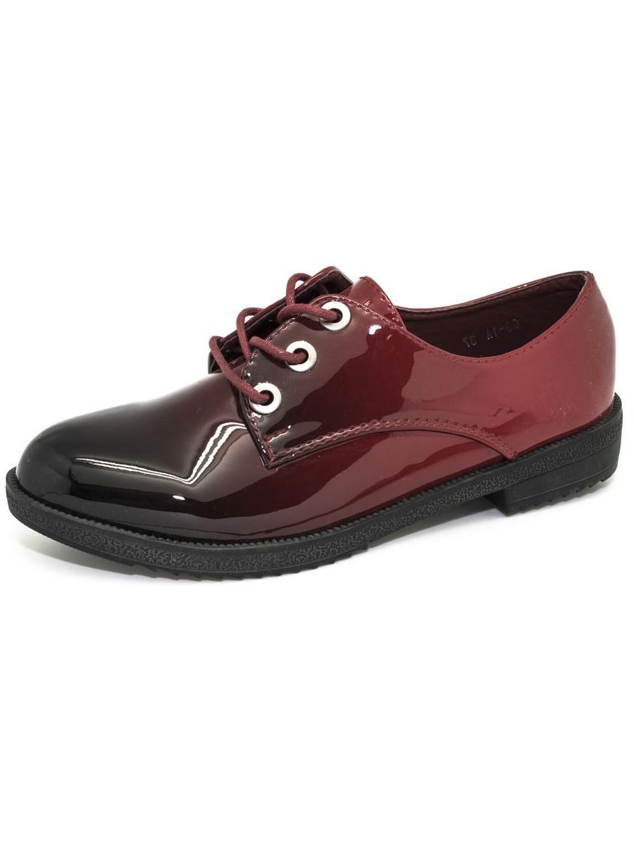 Туфли женские VER-G3-1A без рядов
