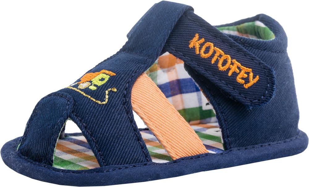 Детские пинетки Kotf-001055-11