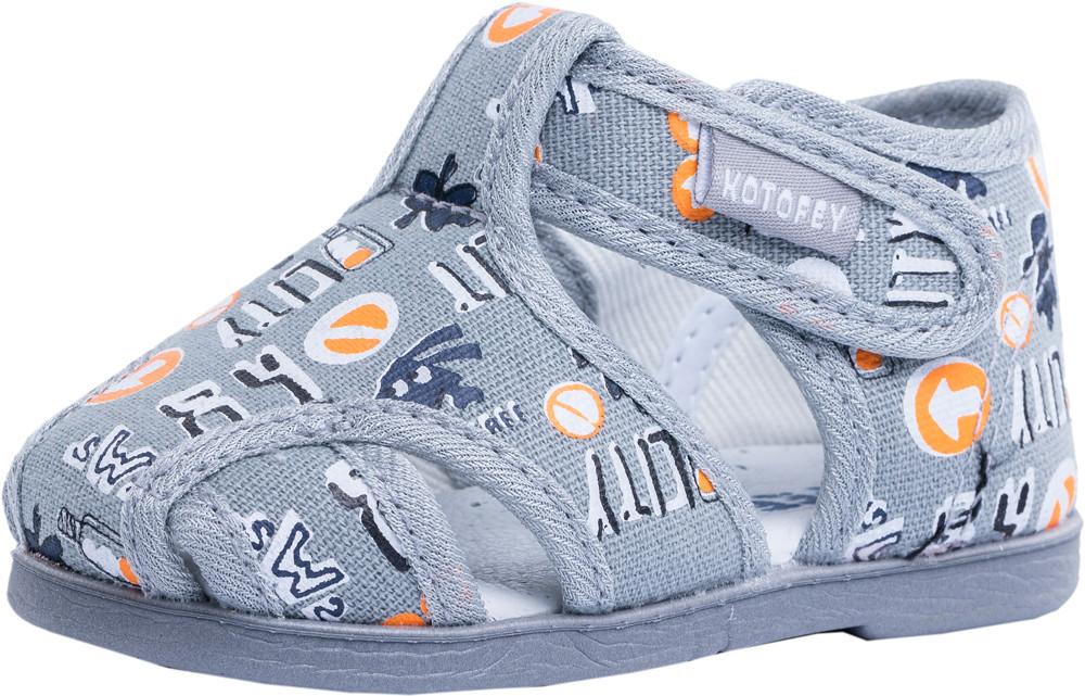 Детские текстильная обувь Kotf-021003-72
