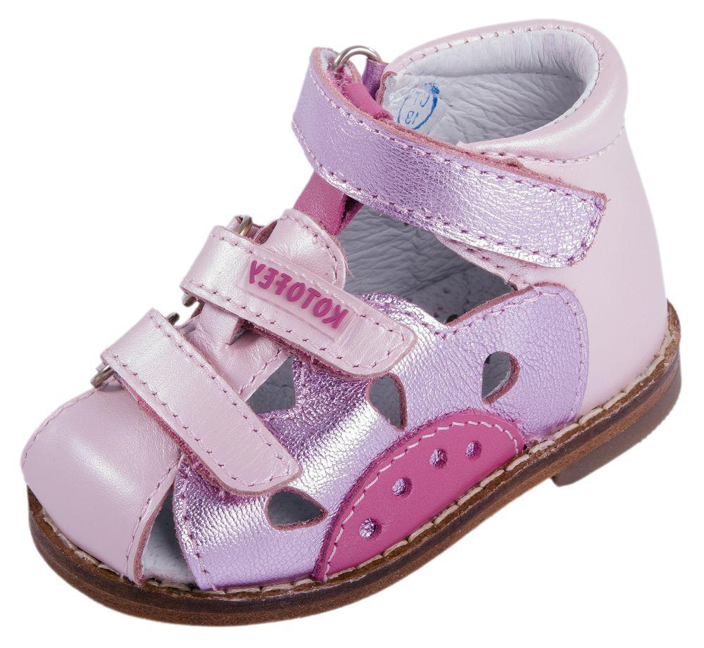 Детские первые шаги Kotf-022002-22