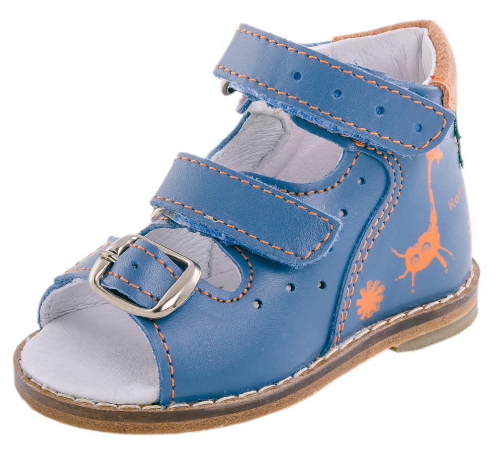 Детские первые шаги Kotf-022018-27_18