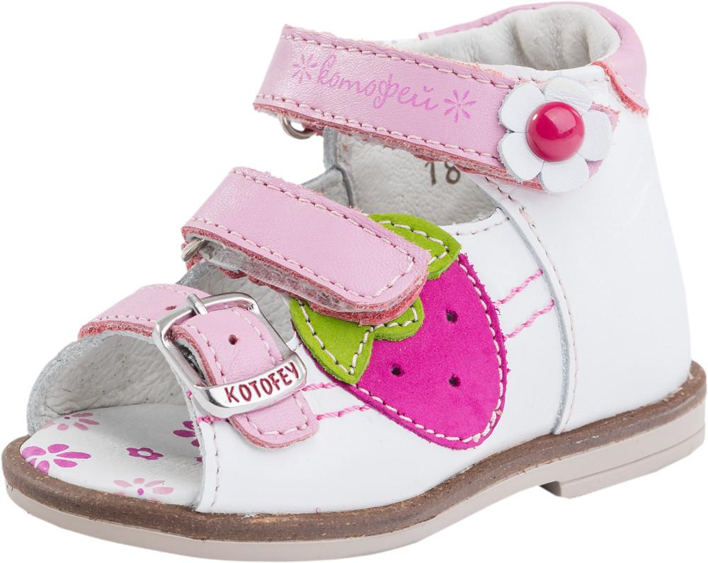Детские первые шаги Kotf-022069-22
