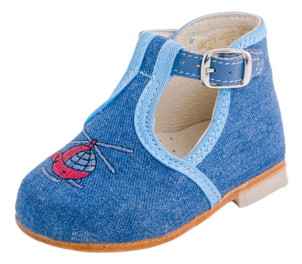 Детские первые шаги Kotf-031008-24_20