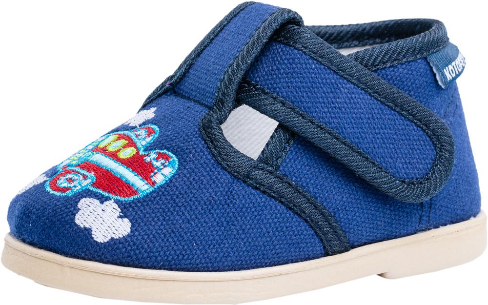Детские текстильная обувь Kotf-031047-71
