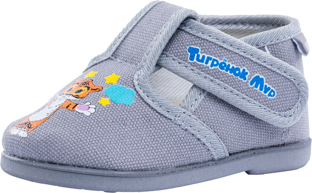 Детские текстильная обувь Kotf-031048-71