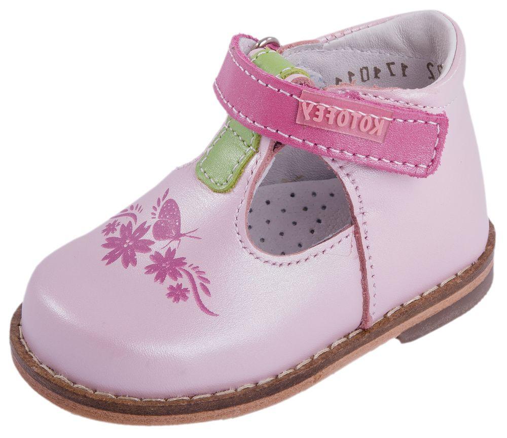 Детские первые шаги Kotf-032020-22
