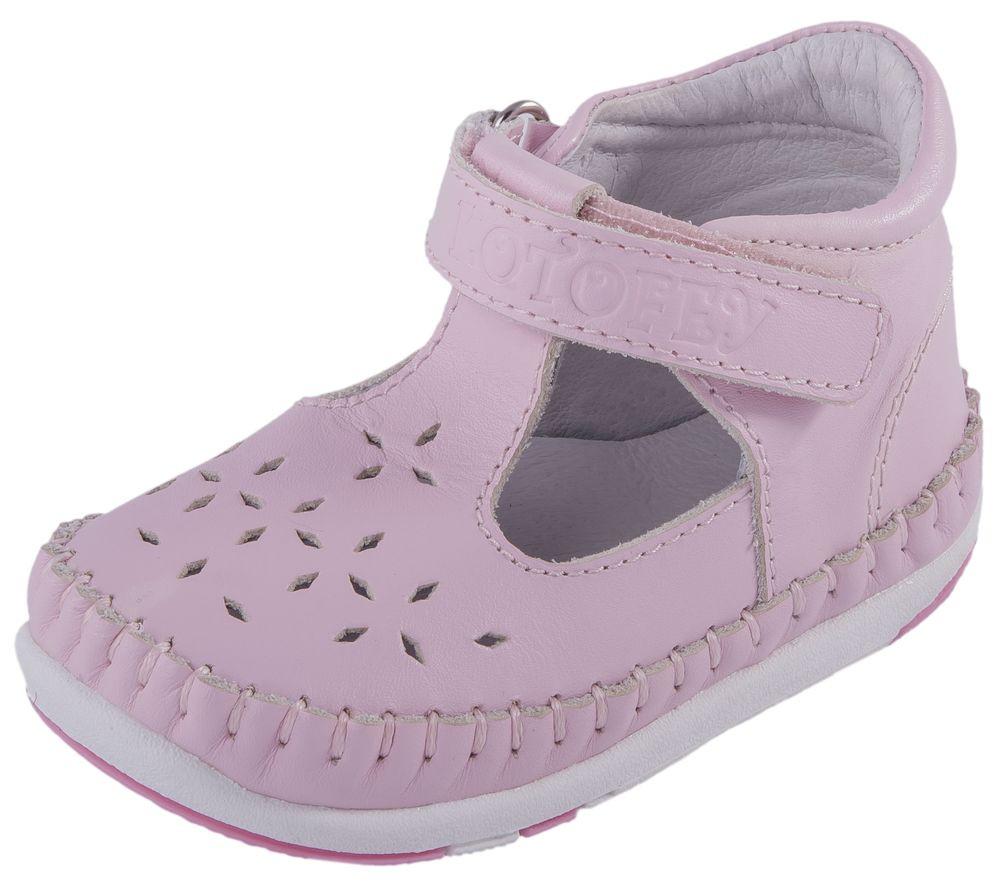 Детские туфли, полуботинки Kotf-032039-21