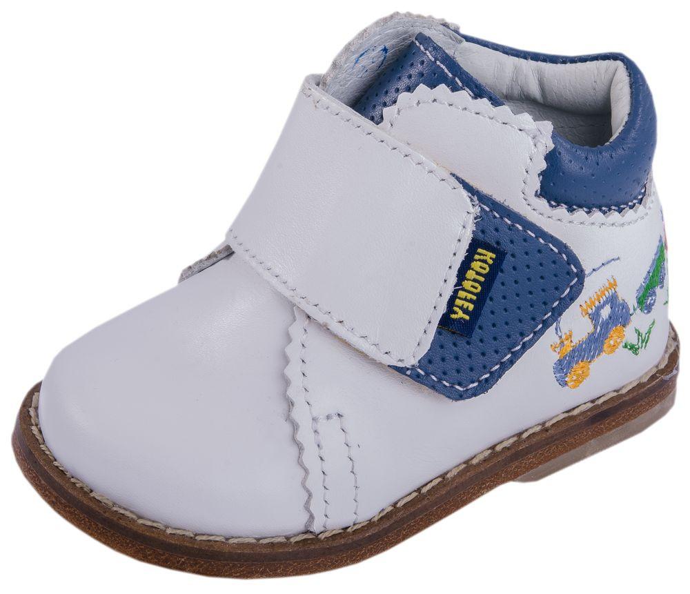 Детские первые шаги Kotf-052005-24
