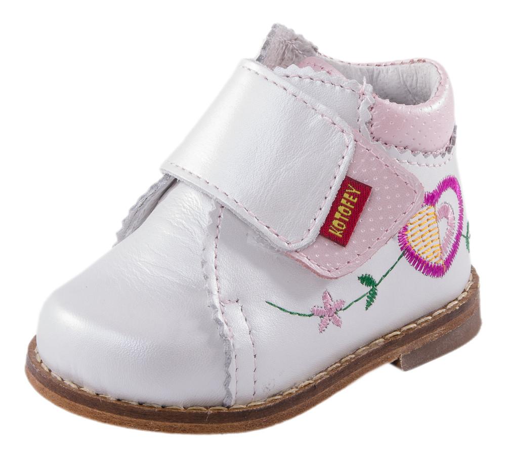 Детские первые шаги Kotf-052005-27