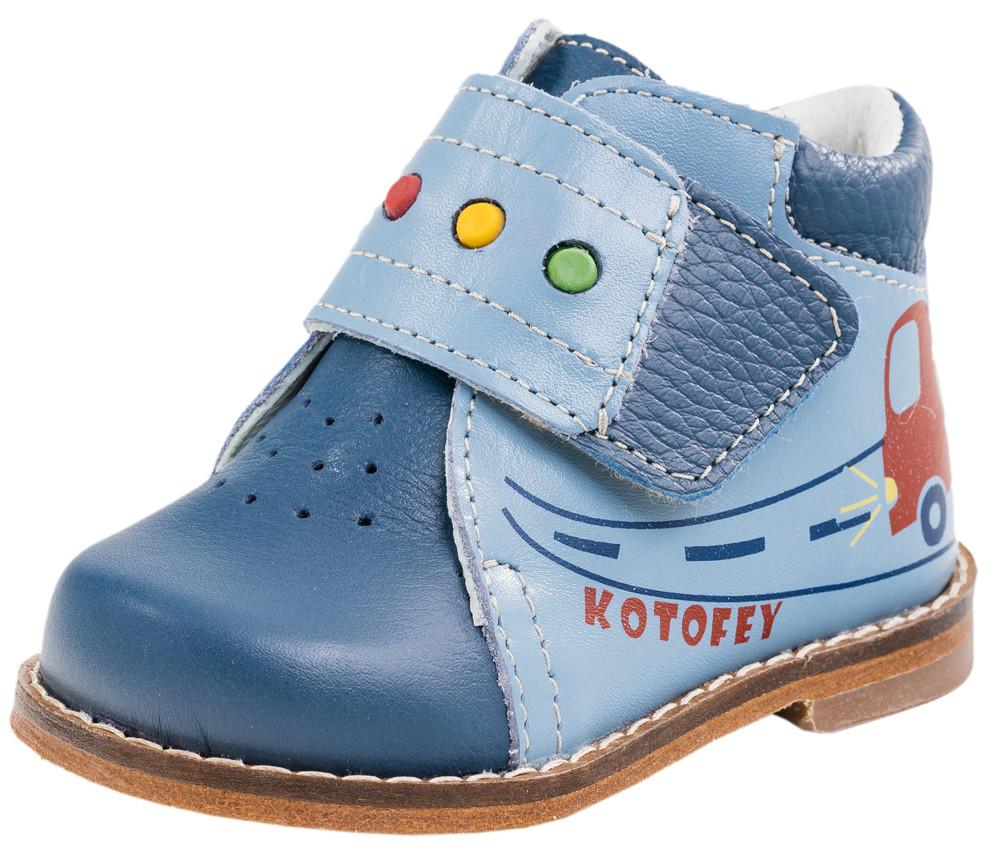 Детские первые шаги Kotf-052099-22