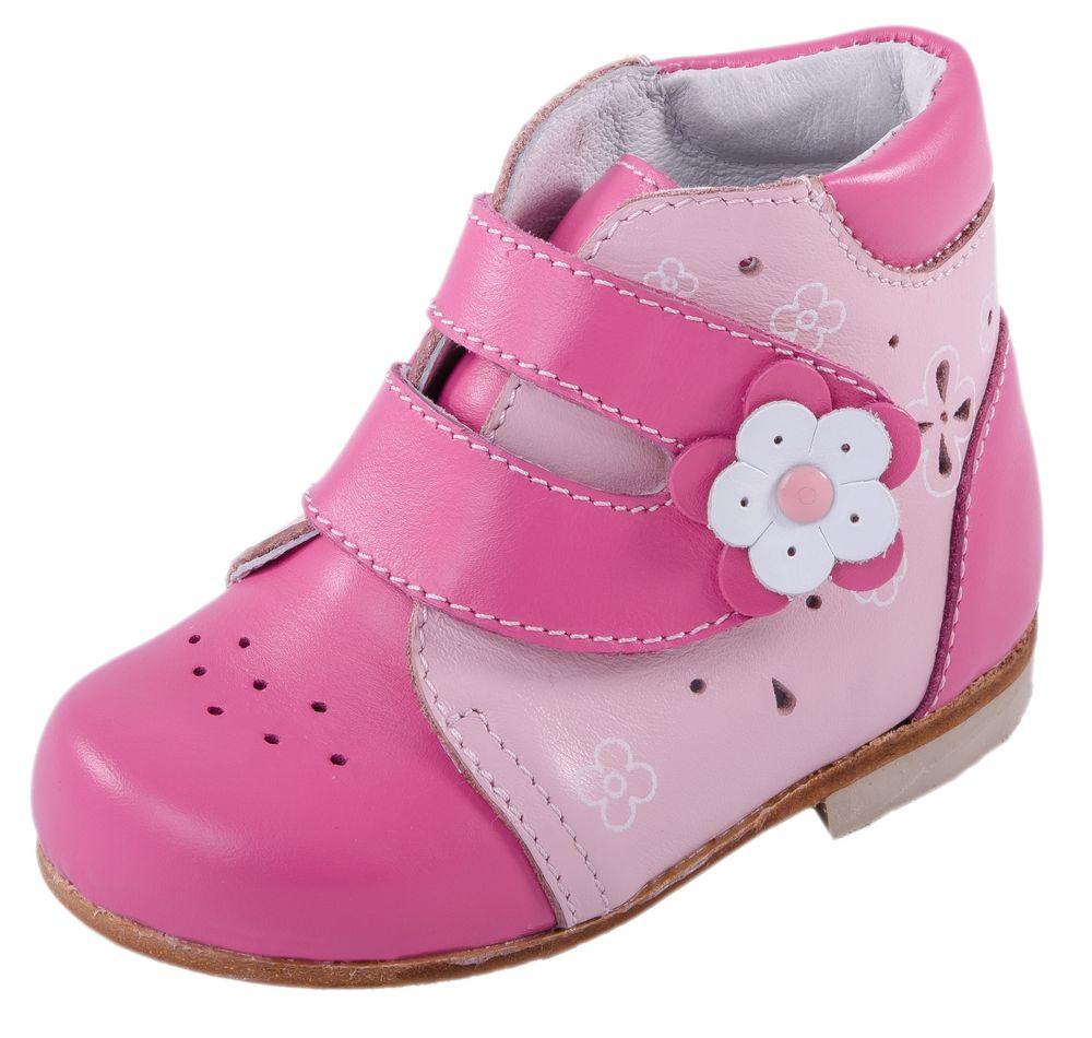 Детские первые шаги Kotf-052110-21