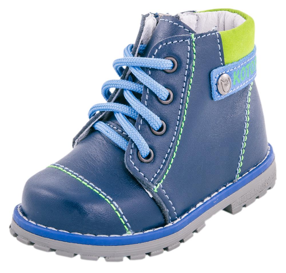 Детские ботинки и сапожки (кожподкладка) Kotf-052111-21