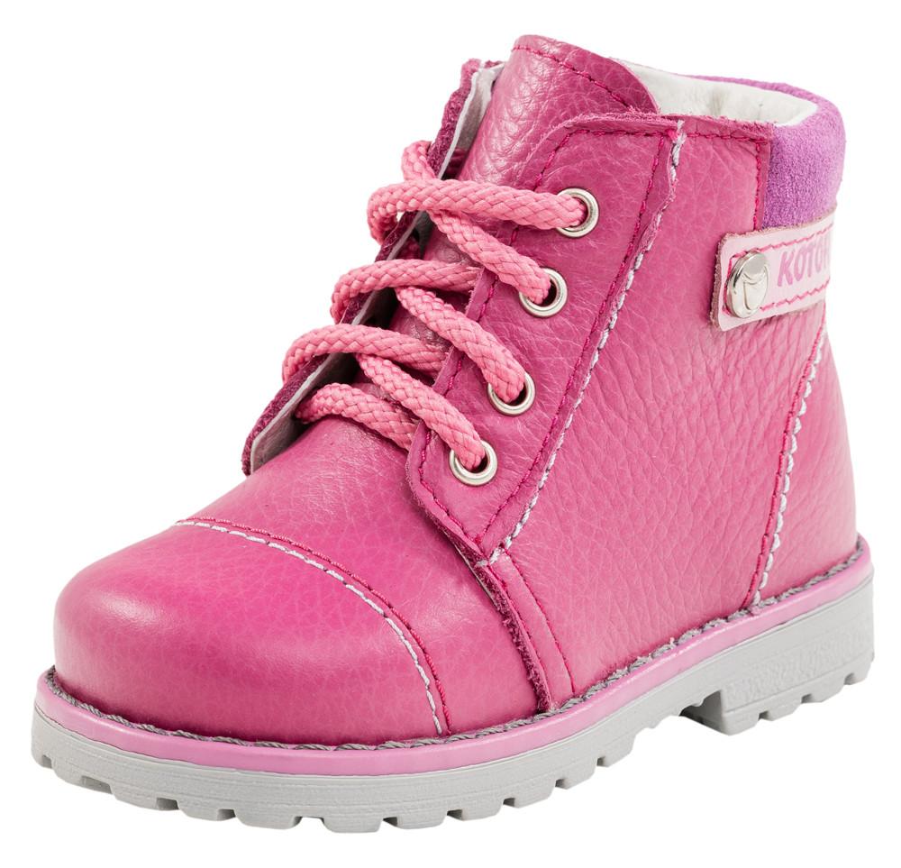 Детские ботинки и сапожки (кожподкладка) Kotf-052111-25