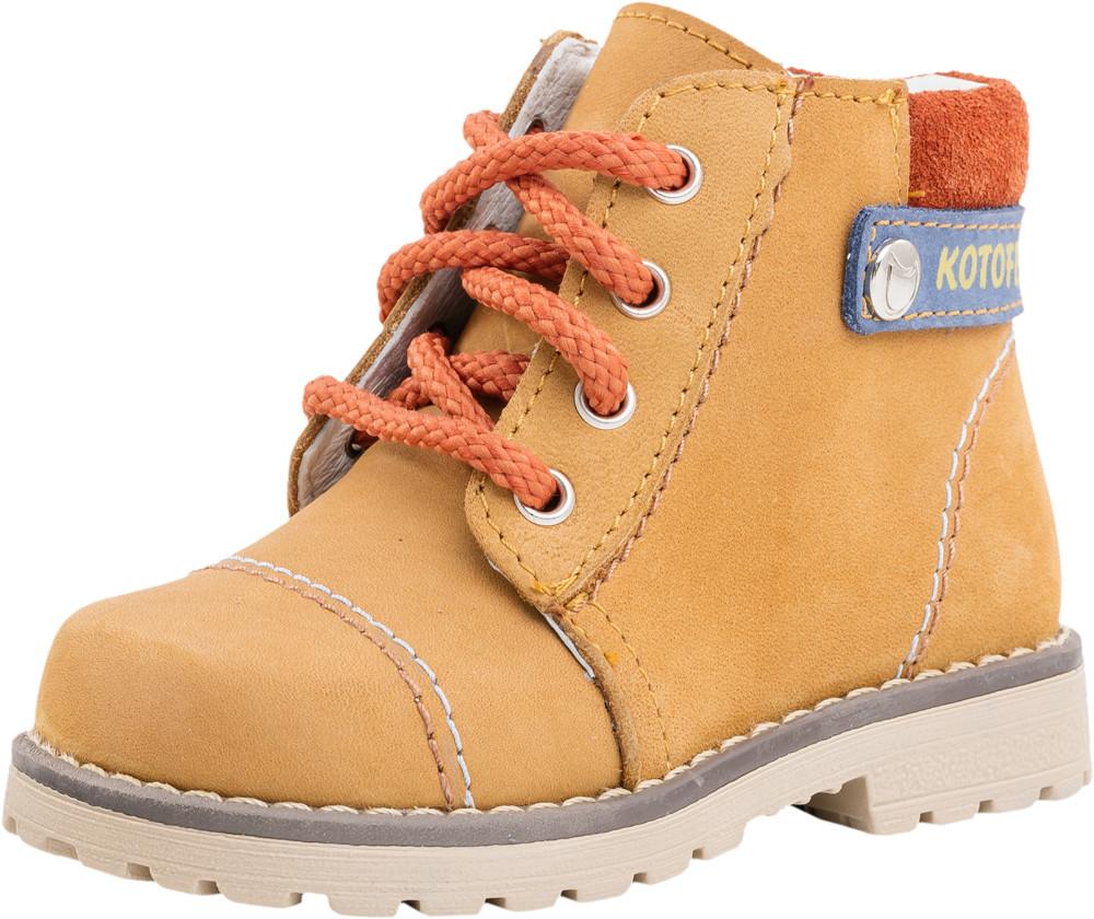 Детские ботинки и сапожки (кожподкладка) Kotf-052111-26