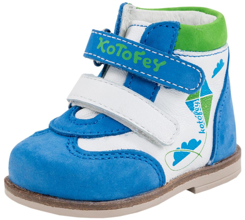 Детские первые шаги Kotf-052125-21
