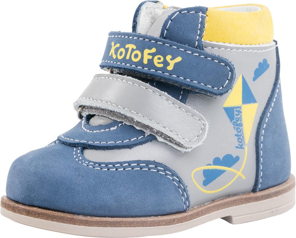 Детские первые шаги Kotf-052125-22