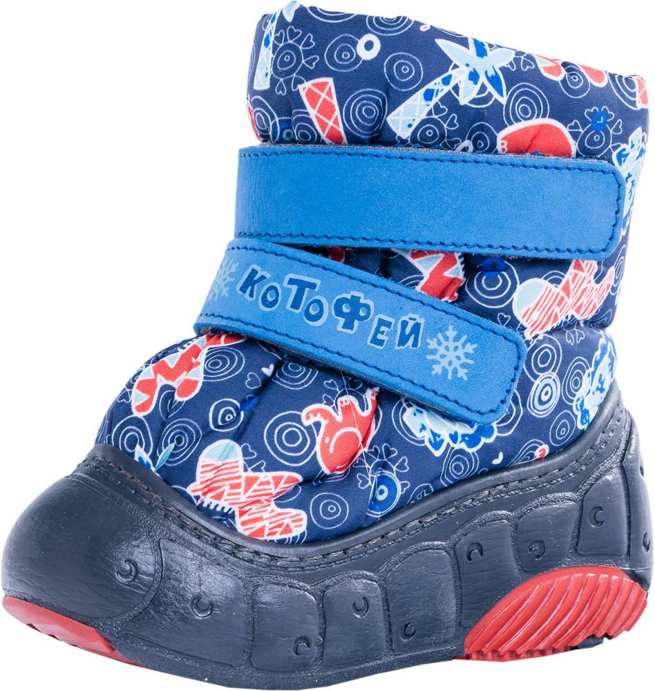 Детские ботинки и сапожки (шерстяной мех) Kotf-061008-41