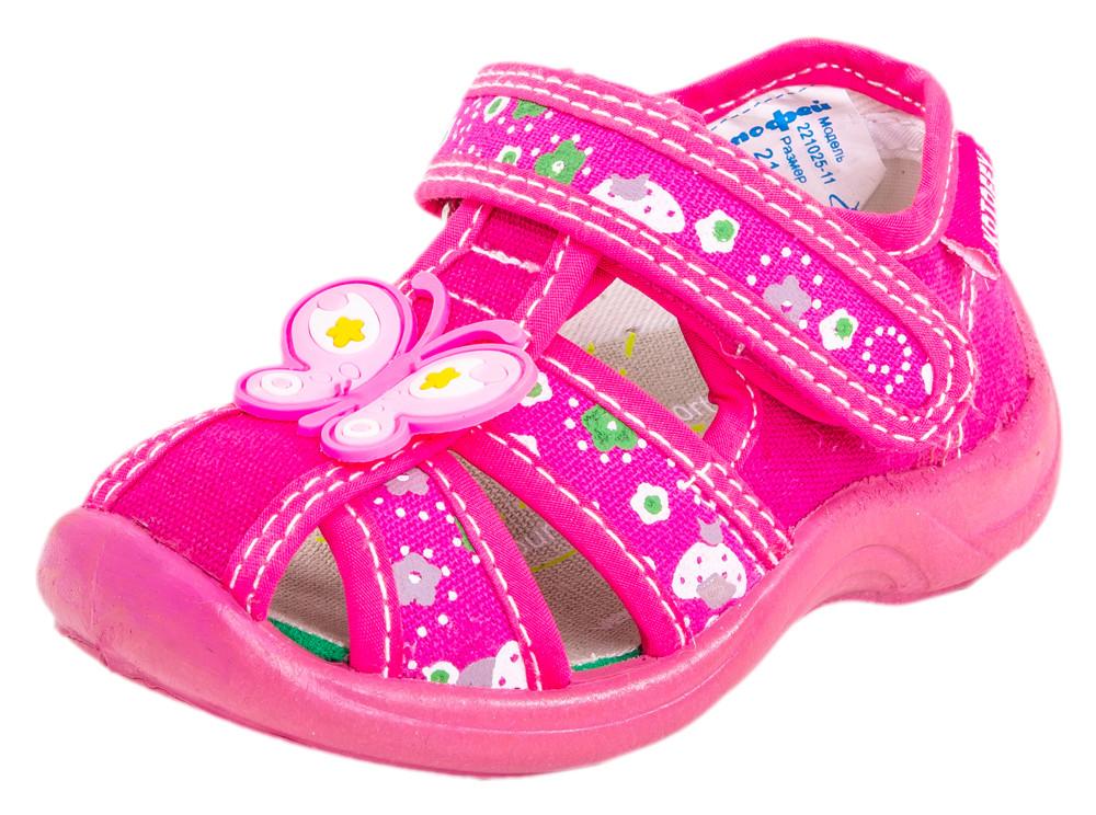 Детские текстильная обувь Kotf-121014-12_24