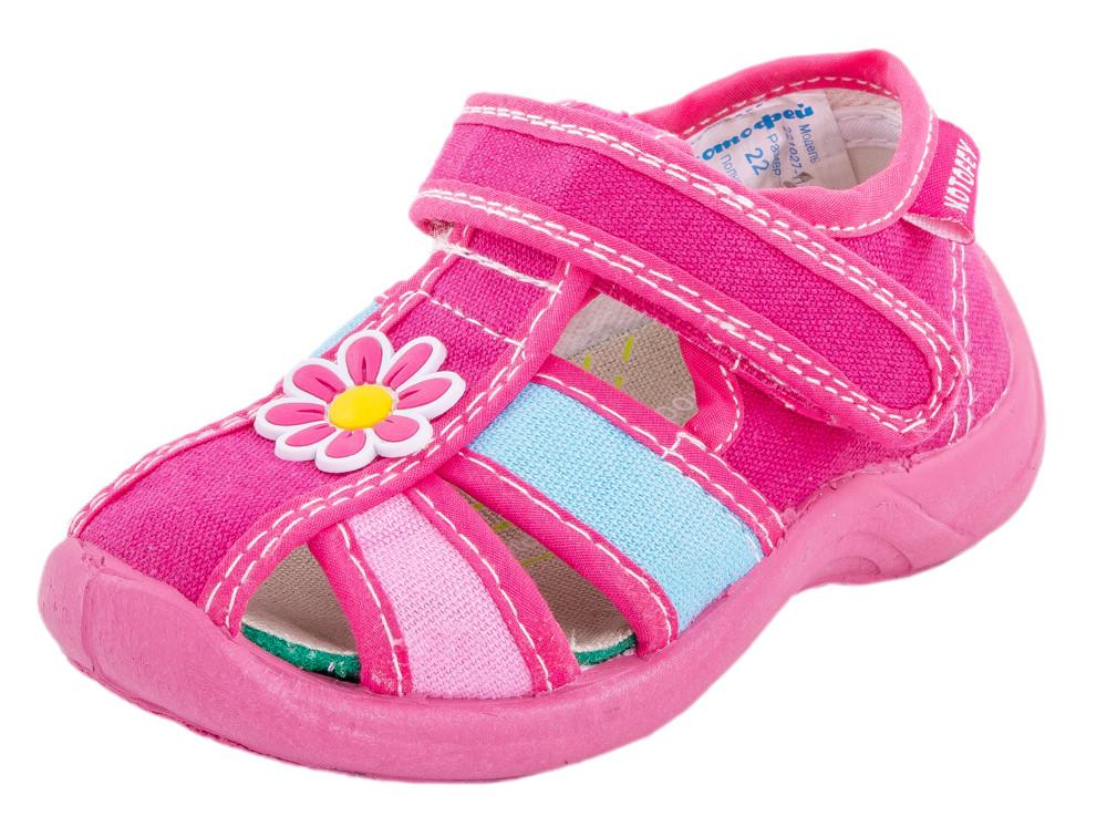 Детские текстильная обувь Kotf-121015-11_21
