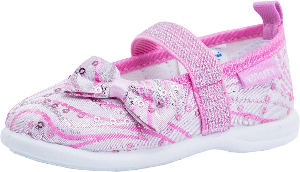Детские текстильная обувь Kotf-131068-12