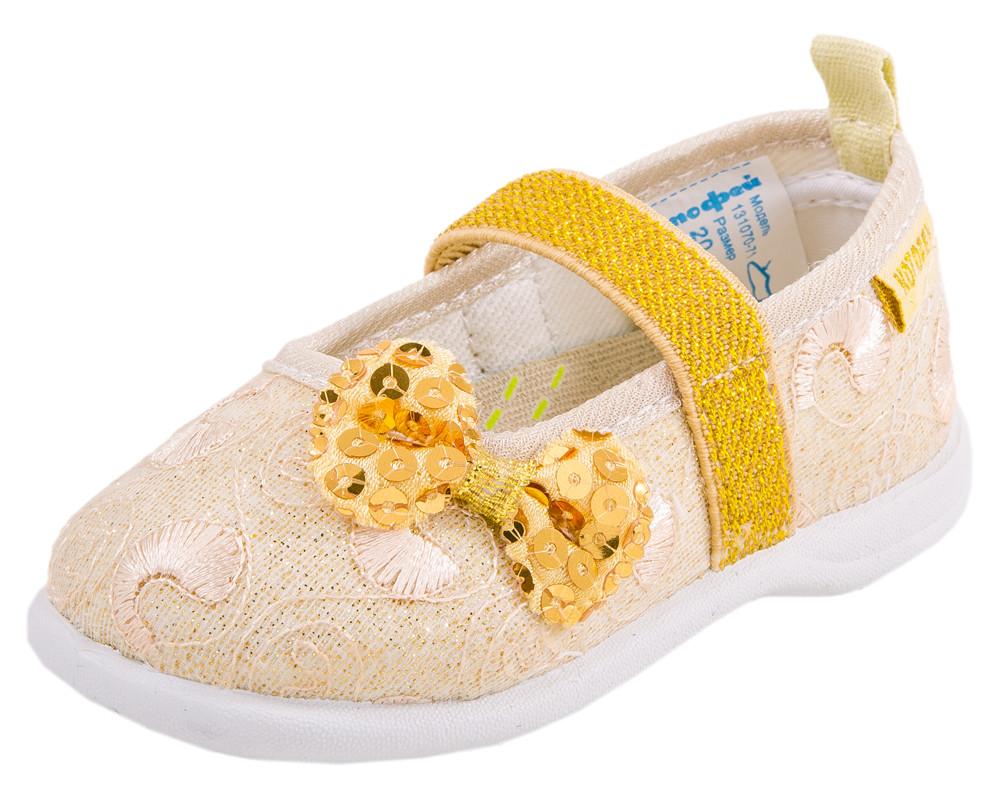 Детские текстильная обувь Kotf-131070-11