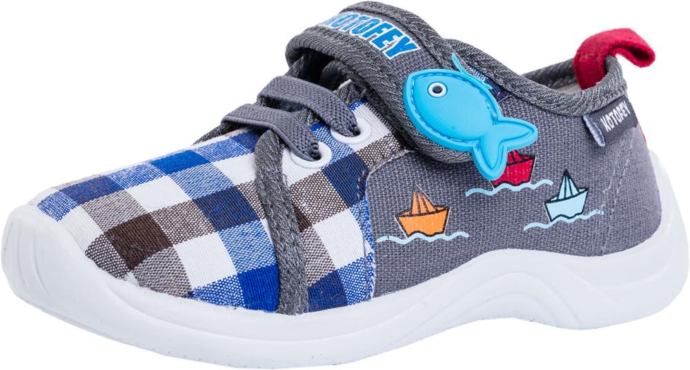 Детские кеды/текстильная обувь Kotf-131073-15